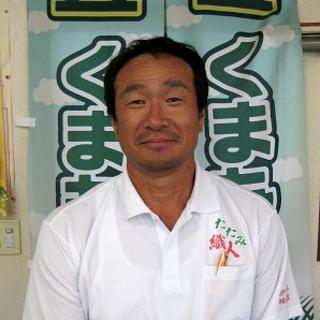坂田 眞一